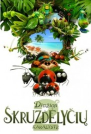 Didžioji skruzdėlyčių karalystė 2 (dubliuotas), 3D